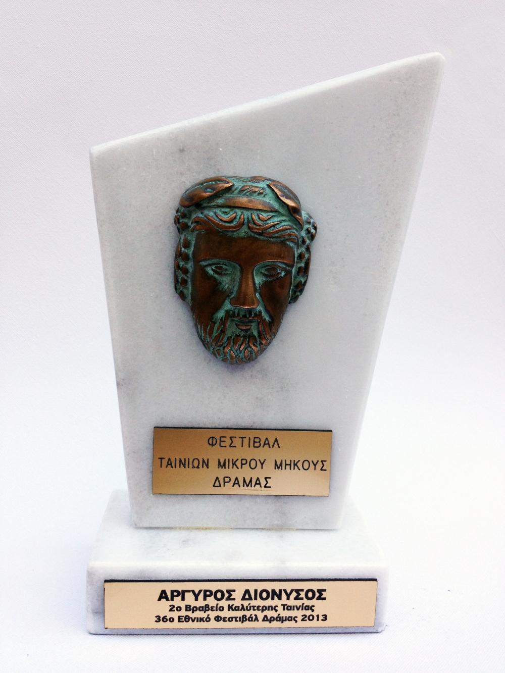 award drama