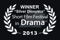 drama logo winner