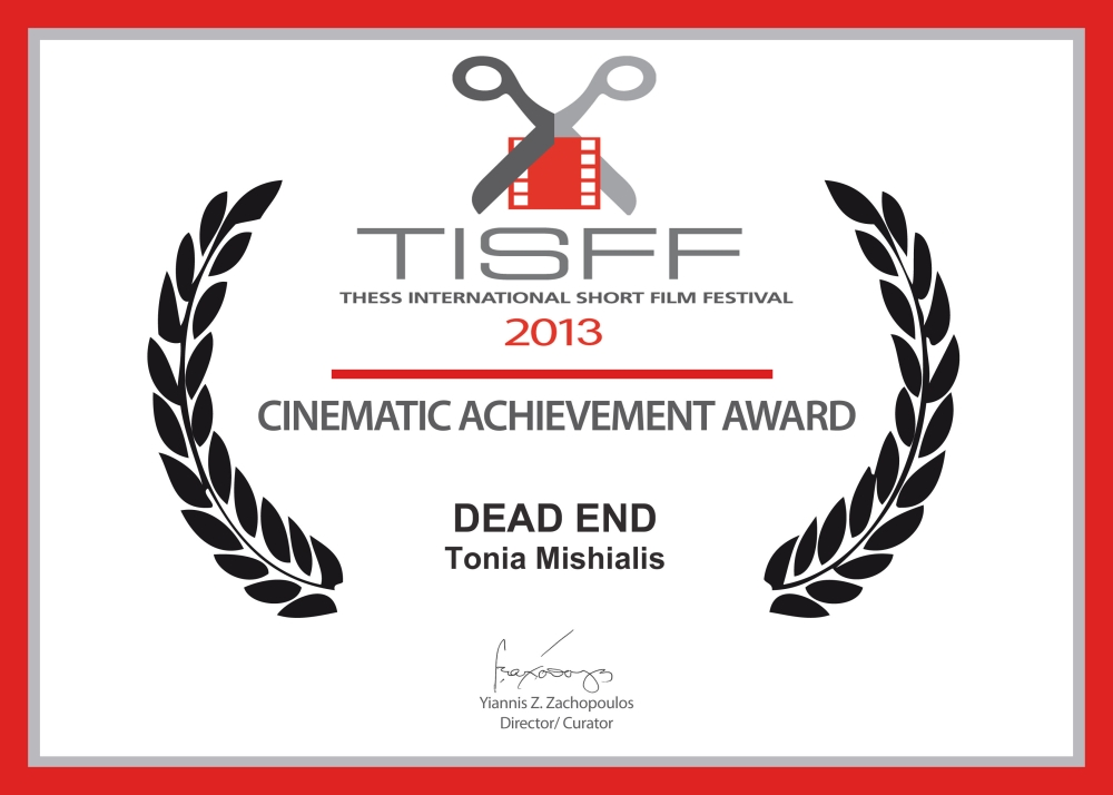 tissf_awards_2013_49_Tonia Mishiali