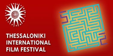 Thessaloniki_International_Film_Festival